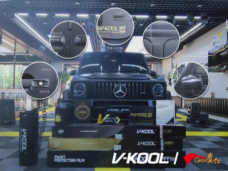 奔驰G63 & V-KOOL.PPF.V10